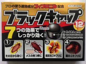 Cách sử dụng thuốc diệt gián của Nhật